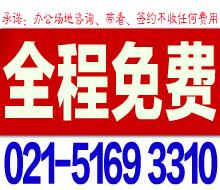 shanghaishangwuzhongxin