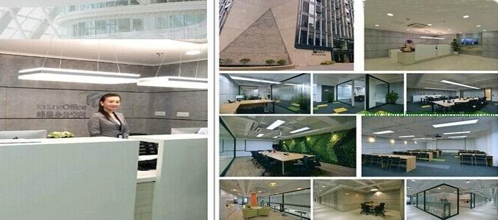 上海联峰汇商务中心
