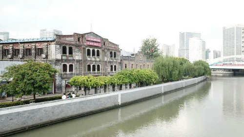 南苏河创意园/有为公社
