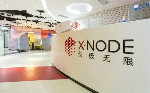 创极无限XNode